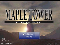 MAPLE TOWER